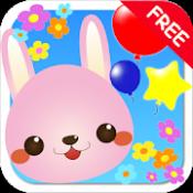 Androidアプリ「風船たっちっち~赤ちゃん幼児子供向け風船割りゲーム~無料版」のアイコン
