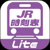 Androidアプリ「デジタル JR時刻表 Lite」のアイコン