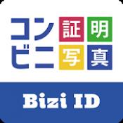 Androidアプリ「Bizi ID - コンビニ証明写真」のアイコン