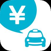 Androidアプリ「タクシー料金検索・運賃検索」のアイコン
