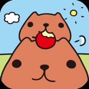 Androidアプリ「カピバラさん~仔カピのお世話日誌~」のアイコン