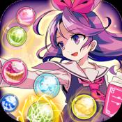 Androidアプリ「バブルメア 【弾けて爽快パズル】」のアイコン