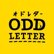 Androidアプリ「オドレター-写真が踊る、手紙になるアプリ-ODDLETTER」のアイコン