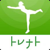 Androidアプリ「トレナト」のアイコン