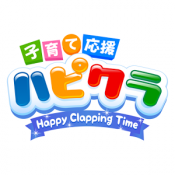 Androidアプリ「子育て応援 ハピクラ(アプリ)」のアイコン