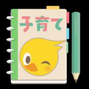 Androidアプリ「育児日記 子ある日和  写真や日記、成長・健康記録も簡単管理」のアイコン