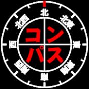 Androidアプリ「簡単コンパス【16方位を日本語で表示】」のアイコン