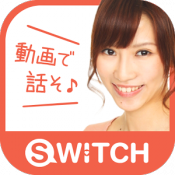 Androidアプリ「女の子と動画ビデオチャット SNSアプリ SWITCH」のアイコン