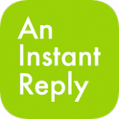 Androidアプリ「英会話/瞬間英作文アプリ An Instant Reply」のアイコン