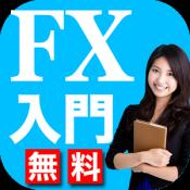 Androidアプリ「FX比較 NAVI 初心者入門、為替デモ、バーチャルトレード」のアイコン