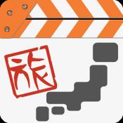 Androidアプリ「たびろくムービーズ:旅を記録して写真から思い出動画が作れる」のアイコン
