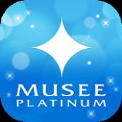 Androidアプリ「ミュゼパスポート-簡単お手入れ予約、おトク情報」のアイコン