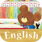 Androidアプリ「くまのがっこうの英語ドリル」のアイコン
