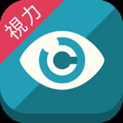 Androidアプリ「視力回復スマホ老眼クリニック/1分でケアして視力低下予防検査」のアイコン