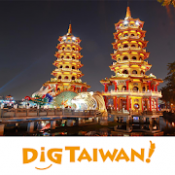 Androidアプリ「台湾旅行ガイド」のアイコン