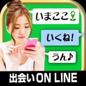 Androidアプリ「今日の出会いはイマココ!無料ON LINEチャットアプリ」のアイコン