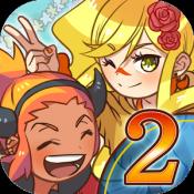 Androidアプリ「ほのぼのお店屋さんゲーム 大繁盛! まんぷくマルシェ2」のアイコン