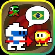 Androidアプリ「オラッ!ディグダグ ホレゆけ!ブラジル」のアイコン