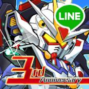 Androidアプリ「LINE: ガンダム ウォーズ」のアイコン