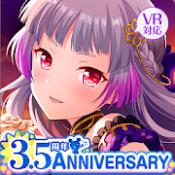 Androidアプリ「オルタナティブガールズ2<VR対応 美少女 RPGゲーム>」のアイコン