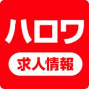 Androidアプリ「ハローワーク求人情報 ハロワ求人検索」のアイコン