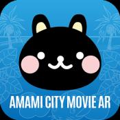 Androidアプリ「奄美市ムービーAR」のアイコン