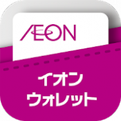Androidアプリ「AEON WALLET」のアイコン