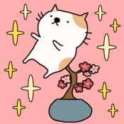 Androidアプリ「女子に人気ゲーム 『盆栽あつめ 』」のアイコン
