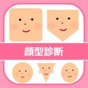 Androidアプリ「顔型診断でモテ髪&性格分析」のアイコン