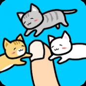 Androidアプリ「ねことあそぶ - 癒しのにゃんこゲーム」のアイコン