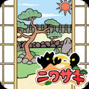 Androidアプリ「ニワサキ」のアイコン