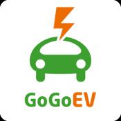 Androidアプリ「EV充電スポット検索アプリ GoGoEV」のアイコン