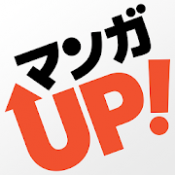 Androidアプリ「マンガ UP! スクエニの人気漫画が毎日読める 漫画アプリ 人気まんが・コミックが無料」のアイコン