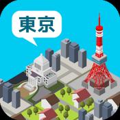 Androidアプリ「東京ツクール ver.2 - 街づくり×パズル」のアイコン