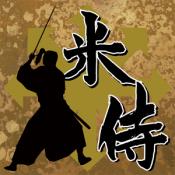 Androidアプリ「米侍 -The Rice Samurai-」のアイコン