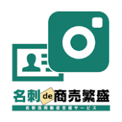 Androidアプリ「名刺de商売繁盛カメラ」のアイコン