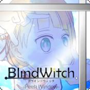 Androidアプリ「【新感覚 脱出ゲーム】ブラインドウィッチ -Peek Window-」のアイコン
