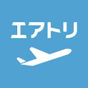 Androidアプリ「エアトリ:格安航空券を検索・比較」のアイコン