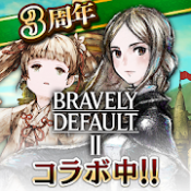 Androidアプリ「BRAVELY DEFAULT FAIRY'S EFFECT」のアイコン