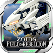 Androidアプリ「ZOIDS FIELD OF REBELLION」のアイコン