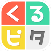 Androidアプリ「くるピタ」のアイコン