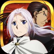 Androidアプリ「アルスラーン戦記 戦士の資格」のアイコン