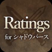 Androidアプリ「Ratings for シャドウバース」のアイコン