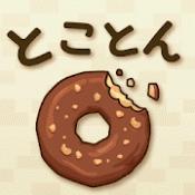 Androidアプリ「とことんドーナツ  -放置で増える癒しの無料ゲーム」のアイコン