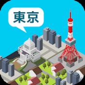 Androidアプリ「東京ツクール - 街づくり × パズル」のアイコン