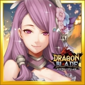 Androidアプリ「【三国志烈伝】ドラゴンブレイド(DRAGON BLADE)」のアイコン