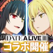 Androidアプリ「ダンまち〜メモリア・フレーゼ〜」のアイコン