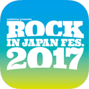 Androidアプリ「ROCK IN JAPAN FESTIVAL 2017」のアイコン