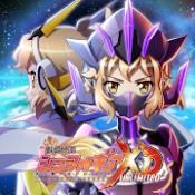 Androidアプリ「戦姫絶唱シンフォギアXD UNLIMITED」のアイコン