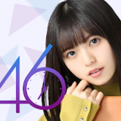 Androidアプリ「【公式】乃木坂46〜always with you〜【乃木活応援】」のアイコン
